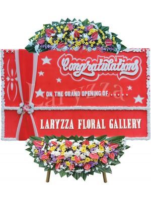 Steekwerk Laryzza